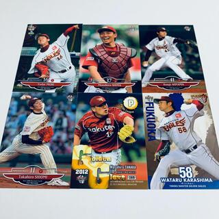 トウホクラクテンゴールデンイーグルス(東北楽天ゴールデンイーグルス)の楽天 2013 BBM Baseball Cards(スポーツ選手)
