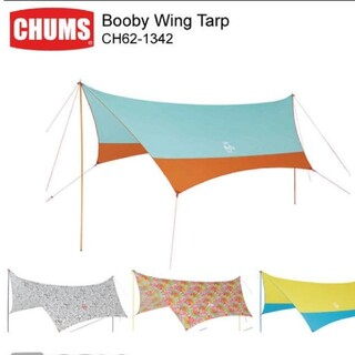 CHUMS - CHUMS Booby Wing Tarp