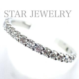 STAR JEWELRY - スタージュエリー Pt950 ダイヤ 0.30ct エタニティ リング