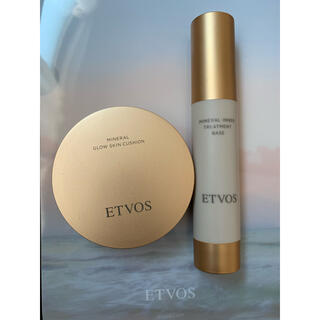 ETVOS - ETVOS 化粧下地&ファンデーションセット