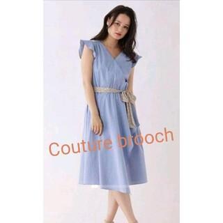 クチュールブローチ(Couture Brooch)のクチュールブローチ * ワンピース(ひざ丈ワンピース)