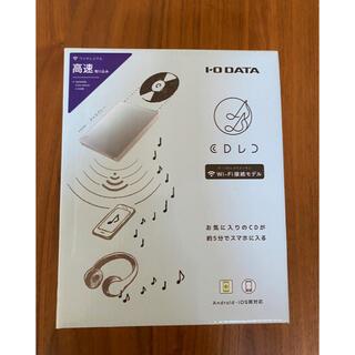 アイオーデータ(IODATA)のCDレコ Wi-Fi接続モデル (その他)
