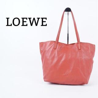 ロエベ(LOEWE)の【美品】ロエベ トートバッグ ナッパレザー 赤 ロゴ(トートバッグ)