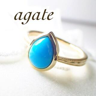 agete - アガット agate ターコイズ k10YG ペアシェイプ リング