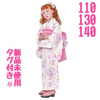 mezzo piano - mezzo piano ストライプ×花柄浴衣ドレス 110 130 140