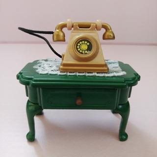 エポック(EPOCH)のシルバニアファミリー 初期 電話台(ぬいぐるみ/人形)