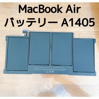 Macbook Air バッテリー A1405
