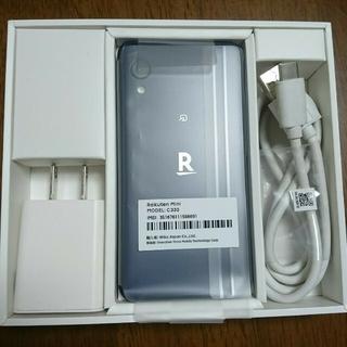 Rakuten - 楽天モバイル 楽天mini  ブラック