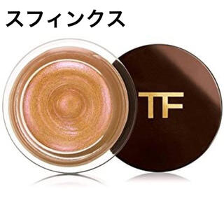 TOM FORD - クリーム カラー フォー アイズ