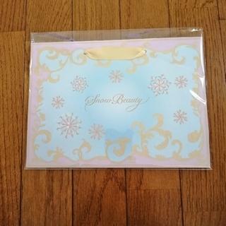 SHISEIDO (資生堂) - 資生堂 紙袋 スノービューティー2021 特製ギフトバッグ 予約特典 未開封