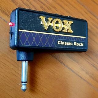 ヴォックス(VOX)のVOX アンプラグ Classic Rock ヘッドフォンアンプ amPlug(ギターアンプ)