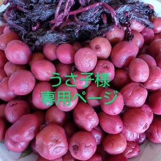 昔ながらの小梅干(500g)+赤紫蘇(100g)2セット(漬物)