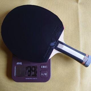 バタフライ(BUTTERFLY)のバタフライ レボルディアCNF FL 88グラム 両面ディグニクス09C(卓球)