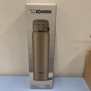 象印 水筒 ステンレスマグ 0.6L ベージュゴールド
