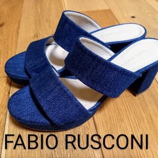 ファビオルスコーニ(FABIO RUSCONI)のFABIO RUSCONI サンダル デニムカラー(サンダル)