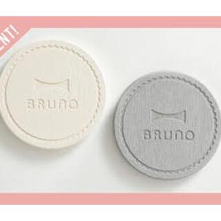イデアインターナショナル(I.D.E.A international)のBRUNO珪藻土コースター2枚セット(収納/キッチン雑貨)
