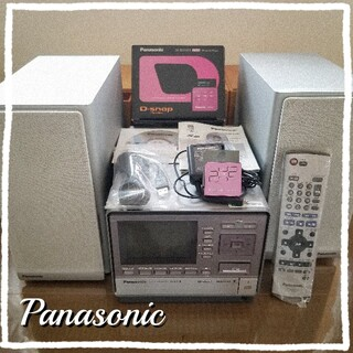 Panasonic - Panasonic●D-dock/HDD&SD♪SA-SX400&D-snap