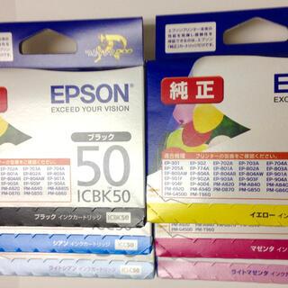 エプソン(EPSON)の☆カラス様専用☆インクカートリッジ(その他)