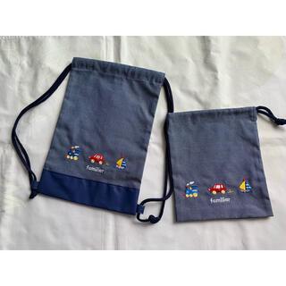 ファミリア(familiar)の新品 ファミリア 巾着袋 ナップサック セット(ランチボックス巾着)