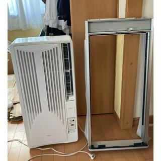 コイズミ(KOIZUMI)のKOIZUMI ルームエアコン ウインド形冷房専用 KAW-1692(エアコン)