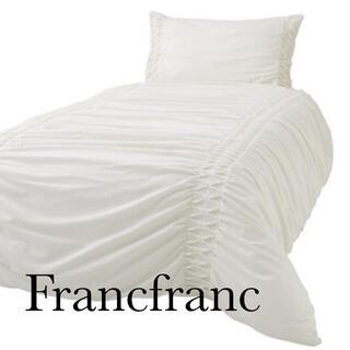 フランフラン(Francfranc)の♡Francfranc ♡総額13,500円♡寝具2点セット♡(シーツ/カバー)