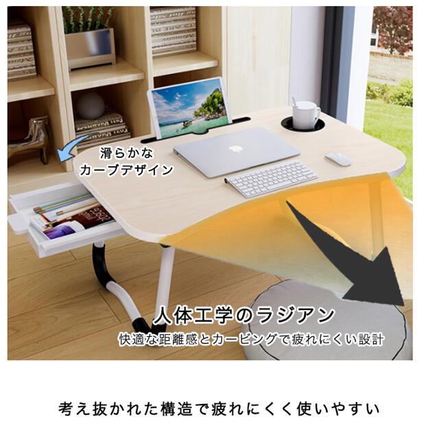 デスク テーブル ローテーブル ミニテーブル折りたたみテーブル 省スペース  インテリア/住まい/日用品の机/テーブル(ローテーブル)の商品写真