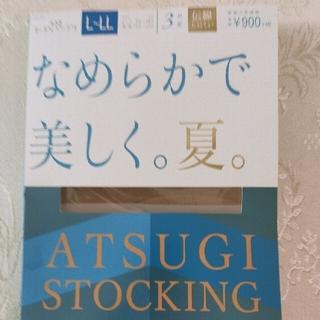 アツギ(Atsugi)の【ATSUGI 】夏用ストッキング×2枚(タイツ/ストッキング)