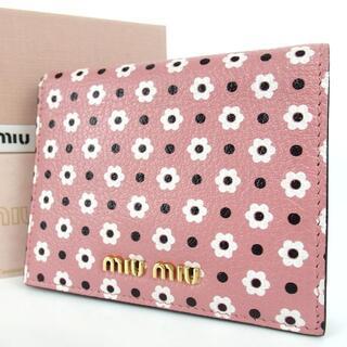 miumiu - ミュウミュウ フラワー柄 二つ折り財布 PVC 27-302