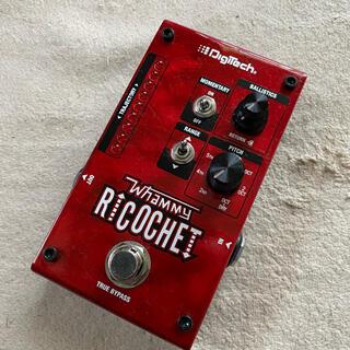 digitech Whammy Ricochet(エフェクター)