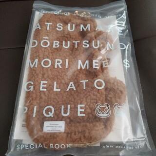 gelato pique - ジェラートピケ あつ森 ポーチ