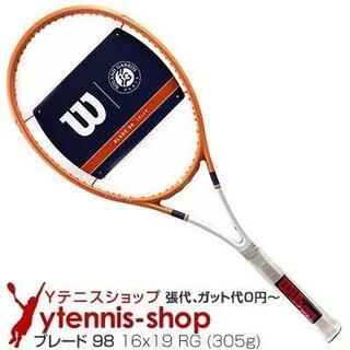 ウィルソン(wilson)の新品 ウイルソン Wilson テニスラケット ブレード WR068611(ラケット)