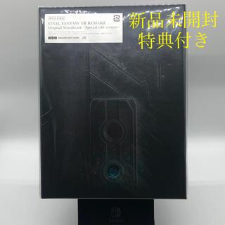スクウェアエニックス(SQUARE ENIX)のFINAL FANTASY VII REMAKE サウンドトラック 初回生産限定(ゲーム音楽)