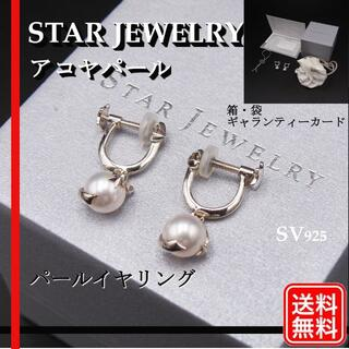 STAR JEWELRY - STAR JEWELRY(スタージュエリー) アコヤパール イヤリング
