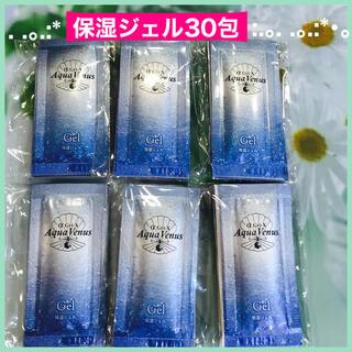 ドクターリセラ ピュアモイスチャージェル (保湿ジェル)30包