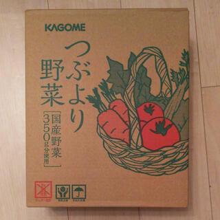 カゴメ(KAGOME)のSALE【新品未開封】KAGOME カゴメ つぶより野菜 30本 (野菜)