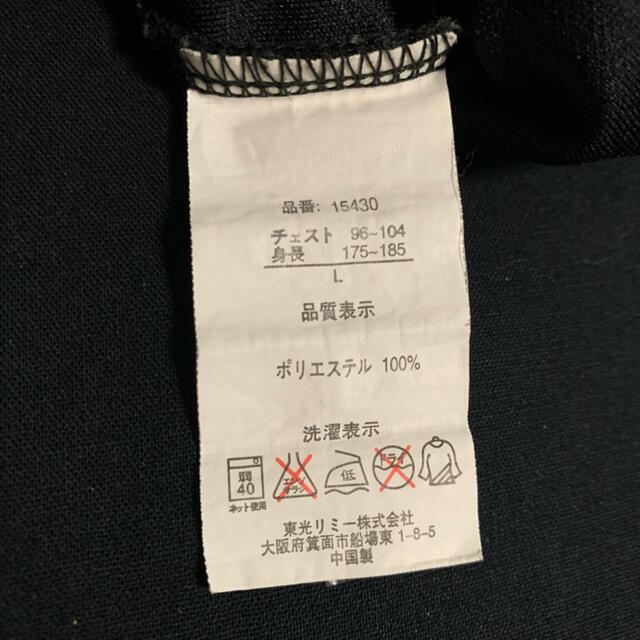 New Balance(ニューバランス)の【最終価格!9/27まで】Newbalance size L メンズのトップス(ジャージ)の商品写真