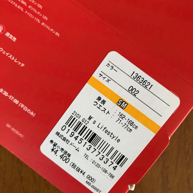 UNDER ARMOUR(アンダーアーマー)のUAアンダーアーマー☆ボクサーパンツ・2P メンズのアンダーウェア(ボクサーパンツ)の商品写真