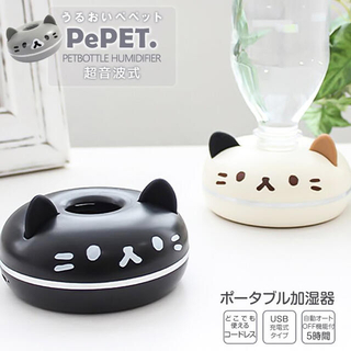 Francfranc - 【新品】加湿器 猫 クロネコ 黒 コードレス タンクレス ハンディ コンパクト