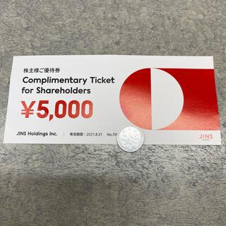 ジンズ(JINS)のJINS 株主優待券 5000円分(その他)