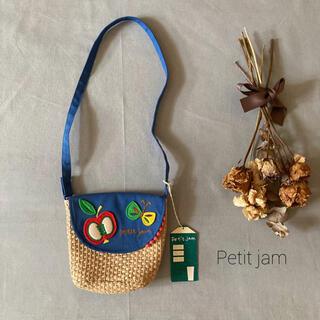 Petit jam - Petit jam(プチジャム)林檎と蝶々のラタンポシェット⚮✾