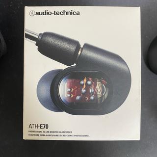 audio-technica - Audio technica e70