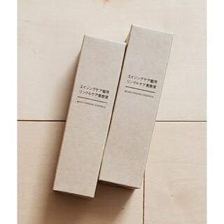 MUJI (無印良品) - 無印良品   エイジングケア薬用  リンクルケア美容液   2本セット