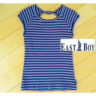 EASTBOY - East Boy イーストボーイ ボーダーTシャツ タンクトップ