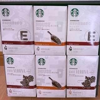 Starbucks Coffee - スターバックス オリガミ® パーソナルドリップ® コーヒー ギフト SB-50S