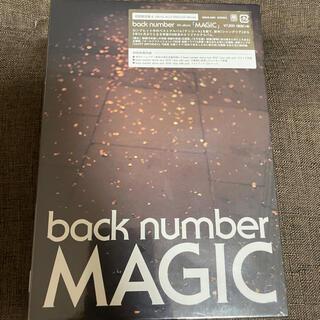バックナンバー(BACK NUMBER)のMAGIC back number 初回限定盤 Blu-ray付 新品未開封(ポップス/ロック(邦楽))