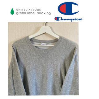 チャンピオン(Champion)のgreen label relaxing×Championチャンピオンスウェット(スウェット)