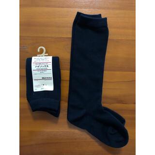 MUJI (無印良品) - 無印靴下 二足組 ネイビーハイソックス 15〜19センチ
