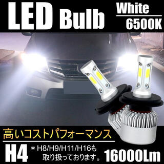 煌きLED LEDバルブ LEDフォグ H4 新品送料無料