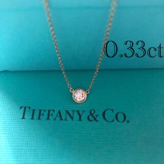 Tiffany & Co. - 鑑定書付 ティファニー バイザヤード ダイヤモンドネックレス 0.33ct YG