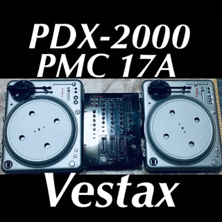 Vestax PDX-2000 2台 PMC 17A DJセット(ターンテーブル)